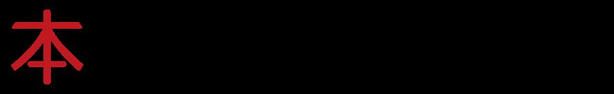 株式会社ホンダ商店ウェブサイト